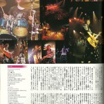 Arena 37C°Speical Vol. 70 - July 2010 20ef2985008725